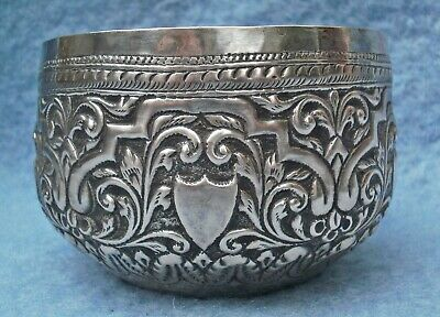 antique Burmese silver repousse decorated bowl Myanmar Asian oriental old marked