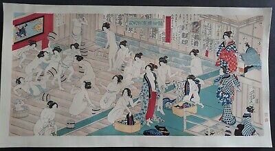 "Vintage Japanese Woodblock Print ""japanese Women Fight In Bath House"""