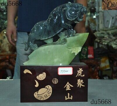 Chinese Natural Xiu Green Jade Jadeite Hand-carved ferocious animal tiger statue