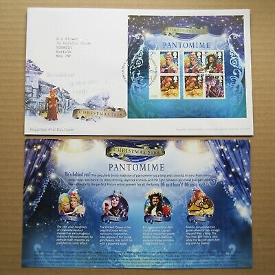 Pantomime 4.11.2008 Mini Sheet GB FDC Special Postmark + insert Mint Christmas