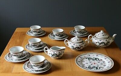 Vintage Chinese Tea Set 24 pcs Full Set