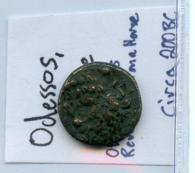 Odessos Thrace Ancient Greek Coin c200BC