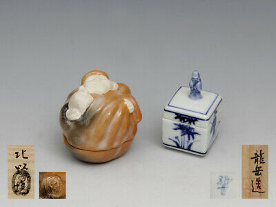 Japanese Incense Case kyo ware pottery Kougou Kogo Tea Ceremony potter 2 sets