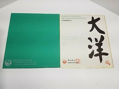 Japan Air Lines Official Certificate Of Crossing The International Date Line