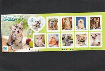 Japan stamps 2016 SC#3987  cats,  mint, NH