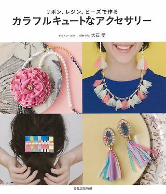 Colorful Cute Accessories Ribbon, Resin, Made with Beads Handicraft Book USED