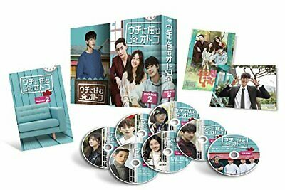 New Man Dvd Box- 2 Living In My House Japan Export