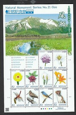 Japan stamps 2017 SC#4101 Flora & Fauna of  Oze Natural Monument,  mint, NH