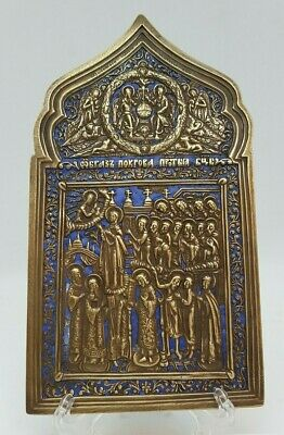 Russian orthodox bronze icon The Intercession of The Virgin, Enameled.