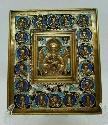 Russian orthodox bronze icon The Savior of the Blessed Silence.