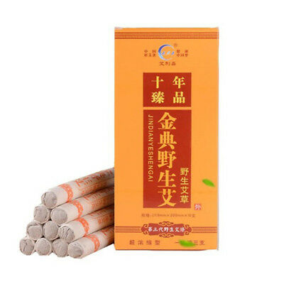 10Pcs/Box Ten Years Aging Moxa Roll Stick Moxibustion Bar Pure Moxa 18X200m KY