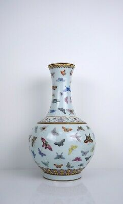 A Famille Rose 'Butterfly' Vase