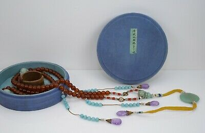 An Amber and Amethyst Court Necklace with Box
