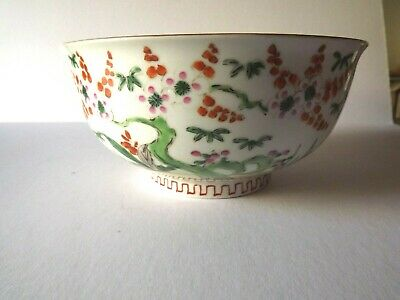 Antique Chinese Famille Verte Bowl On Raised Foot & Makers Marks To The Base