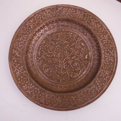 Antique/vintage hand worked embossed small copper hanging wall plate