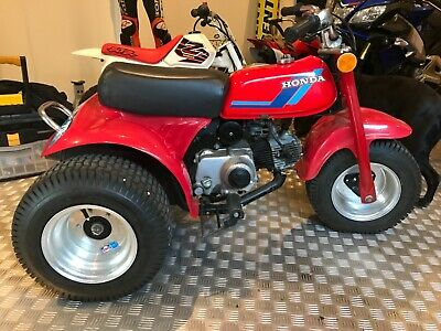 Rare 4 speed Honda trike ATC 70 in Excellent condition.