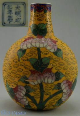 Exquisite Chinese Palace Porcelain Cloisonne Vase signed