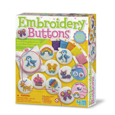 Embroidery Buttons C4622  - Brand New