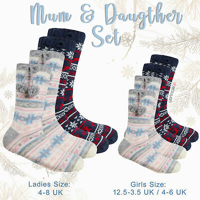 2 Pairs Mum and Daughter Set Lounge Chunky Slippers Socks Gift Christmas Knit UK