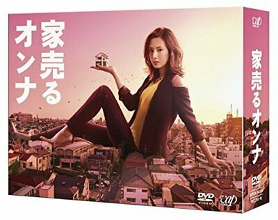 New House Sell Woman Dvd-Box Japan Export