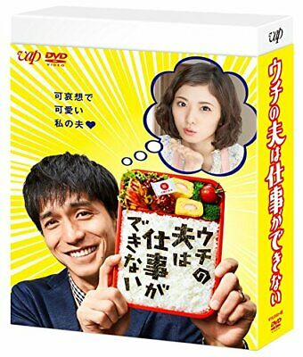 New Dvd Box Can Not Work My House Is Of Husband Japan Export