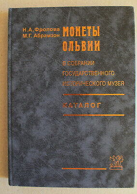 Catalogue, 2005 Frolova, Olbian Coins From The State Historical Museum In Moscow