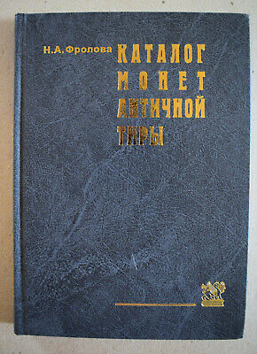 Catalogue, 2006 Frolova, Ancient Tiras Coins, State Historical Museum In Moscow