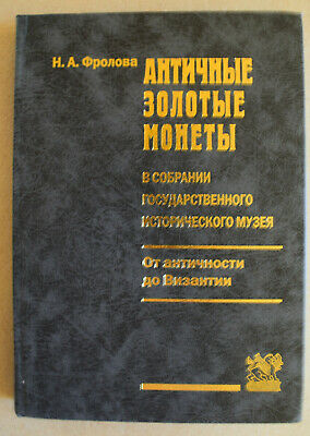 Catalogue, 2010 Frolova, Ancient Gold Coins, State Historical Museum In Moscow