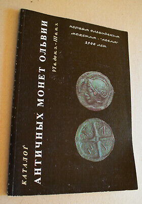 Catalogue 2000, Ancient Olbian Coins