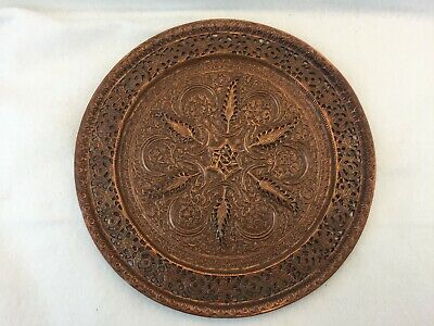 BEAUTIFUL Antique Persian Hand Carved Very Detail Heavy Cropper Tray