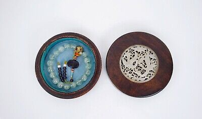 A Hard-Stone Rosary-Bracelet with Jade Inlaid Wooden Box