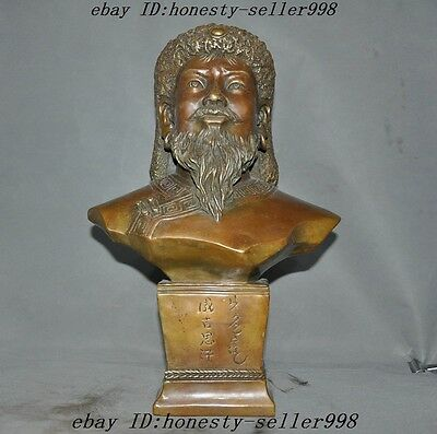 """17"""" Chinese Bronze Genghis politician Military strategist Khan bust head statue"""