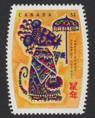 RAT = sign of Zodiac = CHINESE LUNAR NEW YEAR = Canada 2008 #2257 MNH-VF
