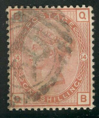 """ENG_18 - ENGLAND. 1 schilling """"QUEEN VICTORIA"""" stamp. Used."""