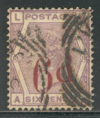 """ENG_23 - ENGLAND. 6 pence """"QUEEN VICTORIA"""" stamp. Used."""