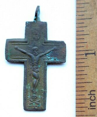Ancient Old Catholic Bronze Cross Crucifix (SEP03)
