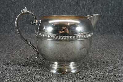 "Federal Silver Co. Silver Plate 5 1/2"" Pitcher"