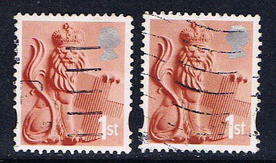 ENGLAND #E7(1) 2003 1st multi CROWNED LION 2 Used
