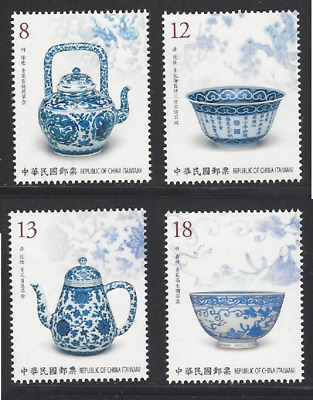 China Taiwan 2019 D682  Stamp Blue & White Porcelain Ancient  Art Treasures