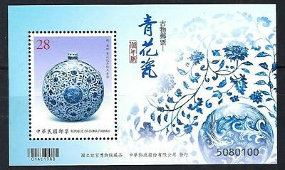 China Taiwan 2019 D682 S/S Stamp Blue & White Porcelain Ancient  Art Treasures