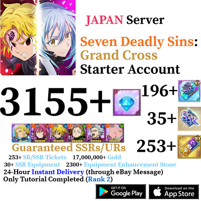 [JP] [INSTANT] 765+ Gems 47+ SSR Tickets | Seven Deadly Sins Grand Cross Account