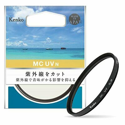 Kenko Lens Filter Mc Uv N 62mm Lens Protection And Uv Absorption Effect For 6026