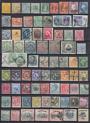 British Colonies 1855-1910, 74 Old Stamps