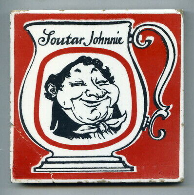 """Screen printed 4""""sq tile by Dovecot Industries depicting Soutar Johnnie, c1950s"""