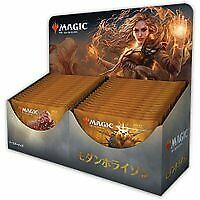 Magic the Gathering MTG Modern horizon Booster Box W/ 36 Boosters Japanese