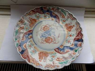 Antique Chinese Japanese Porcelain Shaped Imari Dish Decorated Fo Dog & Figures