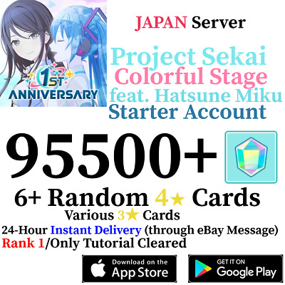 [JP] [INSTANT] 126,000 Gems, 3+ 4* Cards | BanG Dream Account Girls Band Party