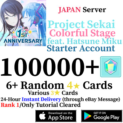 [JP] [INSTANT] 85500+ Gems + More!!   BanG Dream Account Girls Band Party