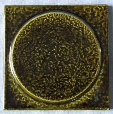 Vintage 1970 Tile Malkin Johnson Raised Disc Bronze Green Panton Era England