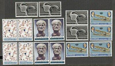 CYPRUS 1978, EVENTS: MEDICINE, ICAO, POWERED FLIGHT, ARISTOTLE, Sc 504-507, MNH